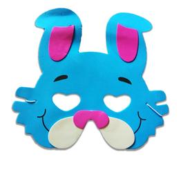 Karnawałowa maska piankowa króliczek